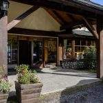 Entrada posada hosteria spa villa angostura